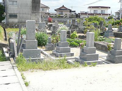 村落型共同墓地